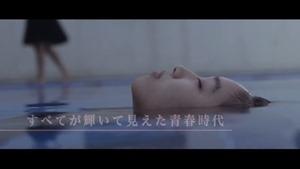 思春期ごっこ』予告編 - YouTube.mp4 - 00012