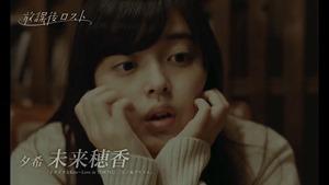 映画「放課後ロスト」予告編 ロングバージョン - YouTube.mp4 - 00012