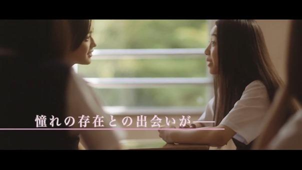 思春期ごっこ』予告編 - YouTube.mp4 - 00017
