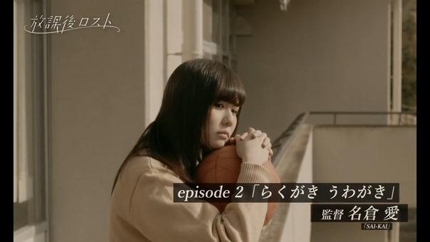 映画「放課後ロスト」予告編 ロングバージョン - YouTube.mp4 - 00025