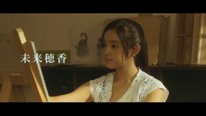 思春期ごっこ』予告編 - YouTube.mp4 - 00028