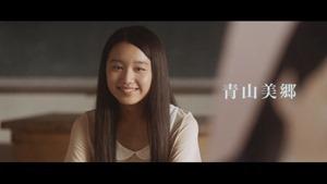 思春期ごっこ』予告編 - YouTube.mp4 - 00029