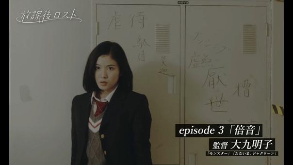映画「放課後ロスト」予告編 ロングバージョン - YouTube.mp4 - 00032