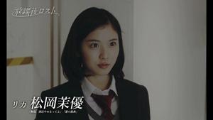 映画「放課後ロスト」予告編 ロングバージョン - YouTube.mp4 - 00034