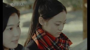 映画「放課後ロスト」予告編 ロングバージョン - YouTube.mp4 - 00044