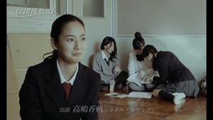 映画「放課後ロスト」予告編 ロングバージョン - YouTube.mp4 - 00048