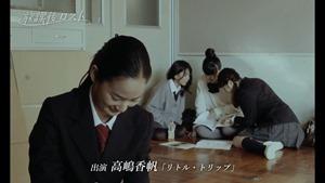 映画「放課後ロスト」予告編 ロングバージョン - YouTube.mp4 - 00049