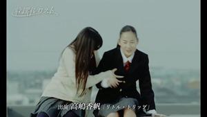 映画「放課後ロスト」予告編 ロングバージョン - YouTube.mp4 - 00050