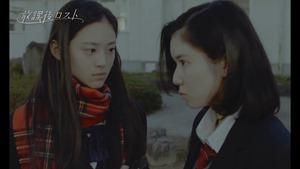 映画「放課後ロスト」予告編 ロングバージョン - YouTube.mp4 - 00064