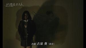 映画「放課後ロスト」予告編 ロングバージョン - YouTube.mp4 - 00066