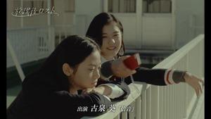 映画「放課後ロスト」予告編 ロングバージョン - YouTube.mp4 - 00068