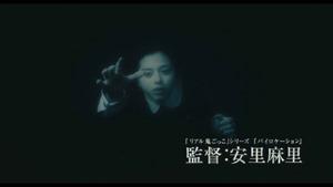 劇場版 零~ゼロ~』特報 - YouTube.mp4 - 00004