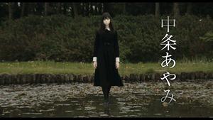 劇場版 零~ゼロ~』特報 - YouTube.mp4 - 00010