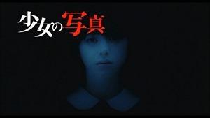 劇場版 零~ゼロ~』特報 - YouTube.mp4 - 00014