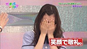 140803 Nogizaka46 – Nogizakatte Doko ep145.ts - 00054