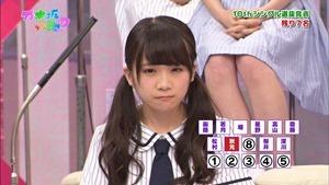 140803 Nogizaka46 – Nogizakatte Doko ep145.ts - 00066