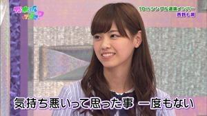 140803 Nogizaka46 – Nogizakatte Doko ep145.ts - 00079