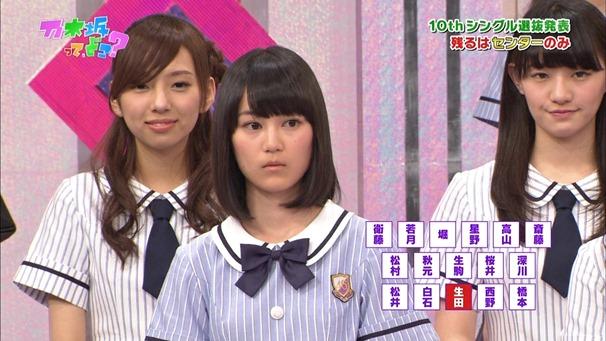 140803 Nogizaka46 – Nogizakatte Doko ep145.ts - 00082
