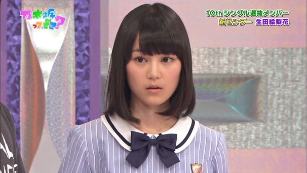 140803 Nogizaka46 – Nogizakatte Doko ep145.ts - 00083
