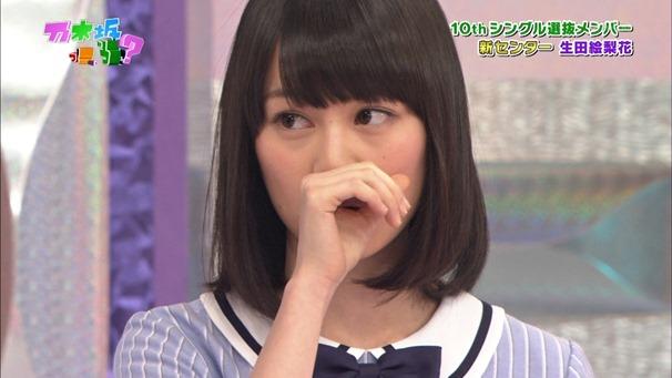 140803 Nogizaka46 – Nogizakatte Doko ep145.ts - 00084