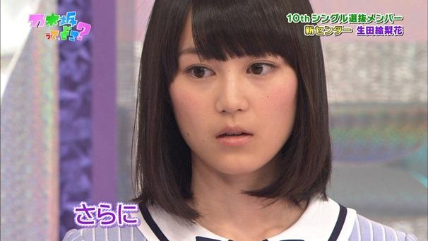 140803 Nogizaka46 – Nogizakatte Doko ep145.ts - 00085