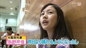 140810 AKB48 Nemousu TV Season 16 ep03.ts - 00004