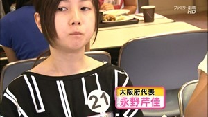 140817 AKB48 Nemousu TV Season 16 ep04.ts - 00012