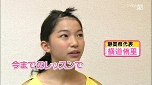 140817 AKB48 Nemousu TV Season 16 ep04.ts - 00032