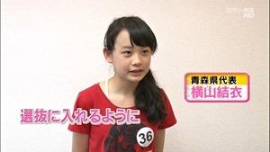 140817 AKB48 Nemousu TV Season 16 ep04.ts - 00035