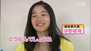 140817 AKB48 Nemousu TV Season 16 ep04.ts - 00052