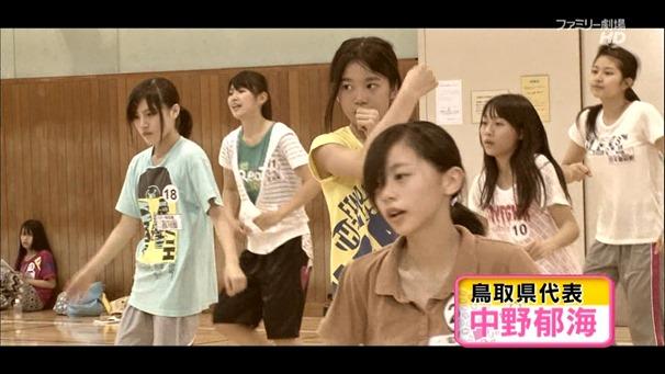 140817 AKB48 Nemousu TV Season 16 ep04.ts - 00066