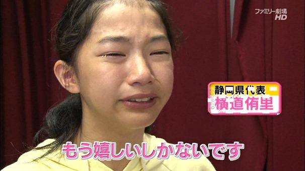 140817 AKB48 Nemousu TV Season 16 ep04.ts - 00085