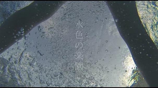 Shishunki Gokko Spinoff.mkv - 00012