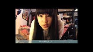 ワンダフルワールドエンド』特報 - YouTube.mp4 - 00002