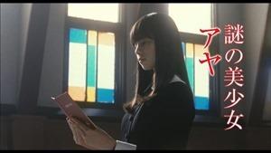 映画「劇場版 零~ゼロ~」予告編 - YouTube.mp4 - 00011