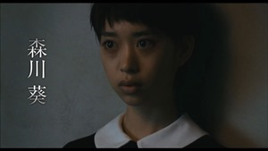 映画「劇場版 零~ゼロ~」予告編 - YouTube.mp4 - 00037