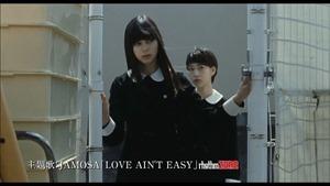 映画「劇場版 零~ゼロ~」予告編 - YouTube.mp4 - 00038