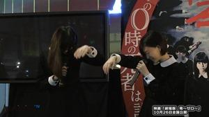 中条あやみ、森川葵とのキスシーンの感想は… 映画「劇場版 零~ゼロ~」公開記念イベント(1) - YouTube.mp4 - 00061