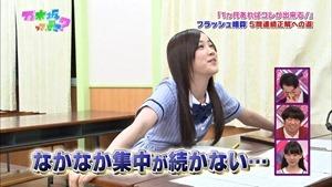 140907 Nogizaka46 – Nogizakatte Doko ep150.ts - 00004