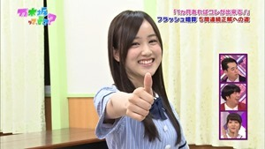 140907 Nogizaka46 – Nogizakatte Doko ep150.ts - 00007