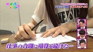 140907 Nogizaka46 – Nogizakatte Doko ep150.ts - 00010