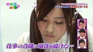 140907 Nogizaka46 – Nogizakatte Doko ep150.ts - 00011