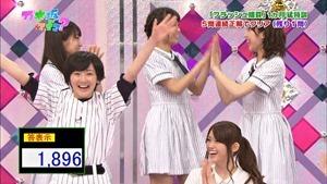 140907 Nogizaka46 – Nogizakatte Doko ep150.ts - 00039