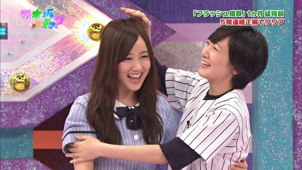 140907 Nogizaka46 – Nogizakatte Doko ep150.ts - 00045