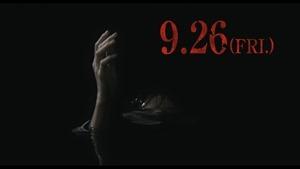 劇場版 零~ゼロ~』15秒スポット キュン恐篇 - YouTube.mp4 - 00010