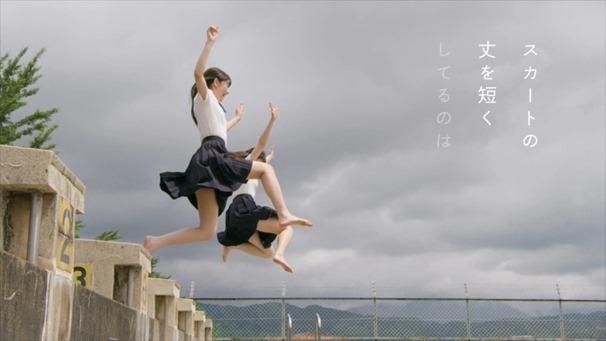 神戸女子大学 2013 最後の青 FULLver - YouTube.mp4 - 00025