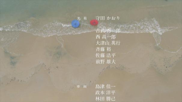 神戸女子大学 2013 最後の青 FULLver - YouTube.mp4 - 00062