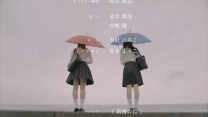 神戸女子大学 2013 最後の青 FULLver - YouTube.mp4 - 00064