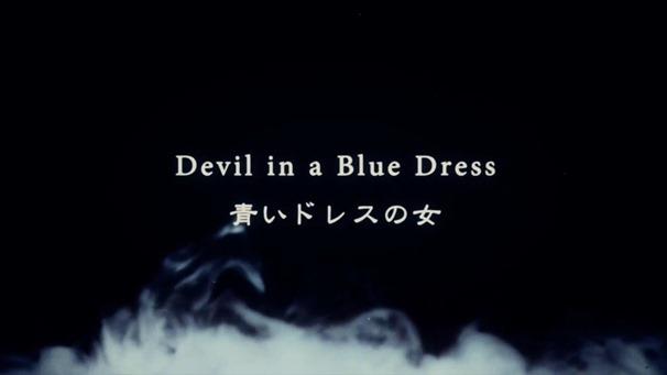 東京女子流 _ 赤坂BLITZ HARDBOILED NIGHT 第3夜「Devil in a Blue Dress 青いドレスの女」告知映像 - YouTube.mp4 - 00002