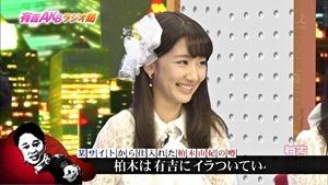141006 Ariyoshi AKB Kyowakoku ep216.ts - 00029